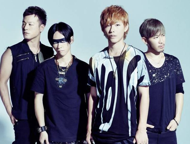 band jepang